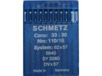 арт. 605 Иглы швейные 62х57 (DVх57) Иглы швейные Германия